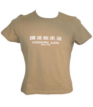 "T-Shirt ""Kodokan since 1882"" - beige"