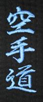 B010-Karate-Do