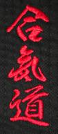 B011-Aikido