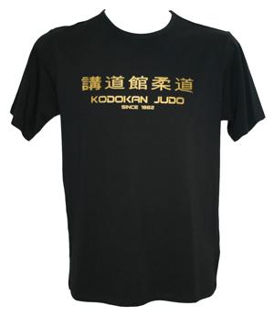 "T-Shirt ""Kodokan since 1882"" - schwarz"